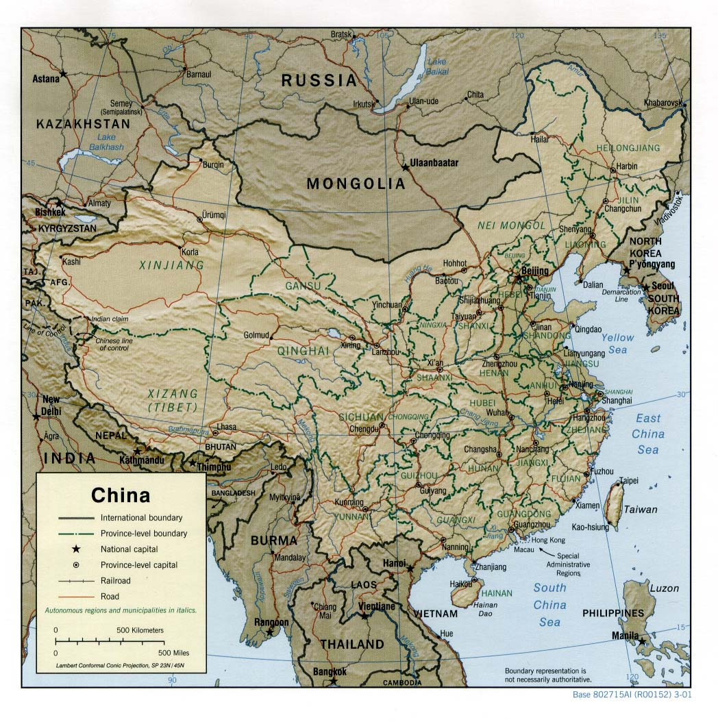 Kina kart
